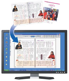 デジタルブック